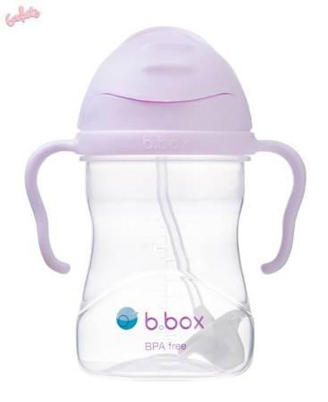B.BOX Innowacyjny bidon ze słomką Boysenberry BBOX